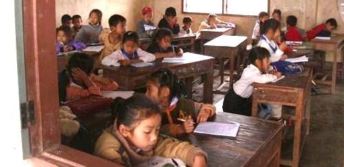 Lao school