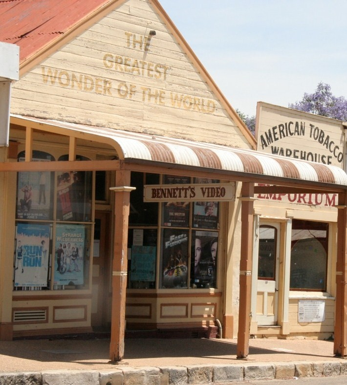 Old video & wonders store